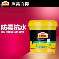 汉高百得 瓷砖填缝剂白色 美缝剂瓷砖地砖勾缝剂 防霉防水ME38 定金