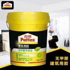 汉高百得建筑胶水界面剂混泥土墙面墙固基膜替代801胶901胶水CG80 定金