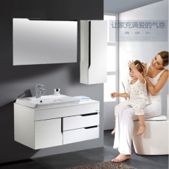 法恩莎0.9米浴室柜组合中式挂墙式浴柜洗漱台洗脸盆FPG4680C-A