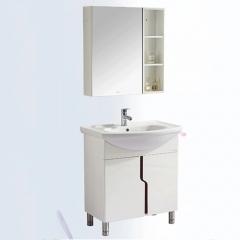 法恩莎品牌防水耐用卫浴现代简约PVC浴室柜组合小户型FPG3612B-A