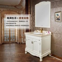 法恩莎卫浴 实木小户型浴室柜组合欧式橡木简约洗漱台FPGM4606-B