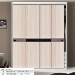 泉顺居家整体家居衣柜 LX-1780 高端隐形框现代工艺 图片色 咨询客服 可定制 定金