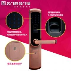 名门静音门锁EZ0606红古铜 EZ0606红古铜