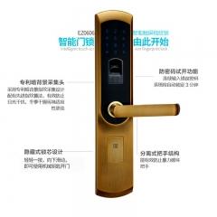 名门静音门锁EZ0606黄古铜 EZ0606黄古铜