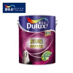 多乐士抗甲醛全效6L装单桶内墙乳胶漆 涂料乳胶漆 定金