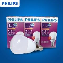 伊达照明  飞利浦led灯泡节能 E27螺口球泡灯具 3W 5W 7W 9w超亮筒灯 定金