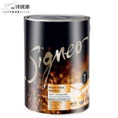 Signeo德国进口诗珑漆 大师炫彩纯环保调色内墙乳胶漆涂料 T 2.5L 2.5L