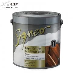Signeo德国进口诗珑漆 皇家系列高透明水性木器漆涂料 T 2.5L 2.5L