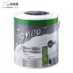 Signeo德国进口诗珑漆 大师系列优质水性木器漆涂料 白漆 W 2.5L 2.5L