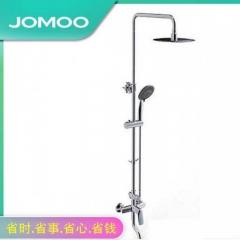 杰成五金 九牧 (JOMOO)花洒 空气能淋浴花洒可升降 X36007 提货地址:国际商贸城4区10