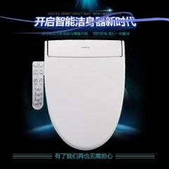 杰成五金 九牧 XD101602-SO-1 智能马桶盖 智能妇洗器 提货地址:国际商贸城4区1073