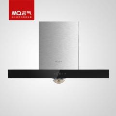 MQ名气 平板新机王855E触摸不锈钢欧式机 U净技术