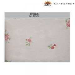 清远广林集成-冰花GL-8015D 定金 9*600mm