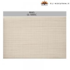 清远广林集成-墙纸GL-6011C定金 9*600mm