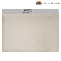 清远广林集成-染金墙纸GL-6018D定金 9*600mm
