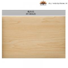 清远广林集成-同步墙纸GL-6020D定金 9*600mm