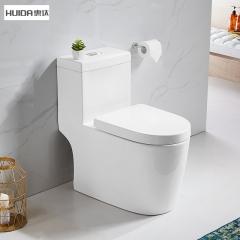 惠达卫浴卫生间虹吸式抽水马桶普通家用座厕节水陶瓷坐便器