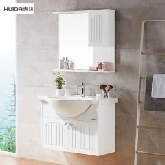 惠达卫浴正品挂墙式浴室柜卫浴柜经济型大收纳浴柜