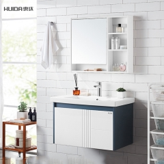 惠达卫浴橡胶木浴室柜组合实木吊柜镜柜洗手脸盆洗漱台