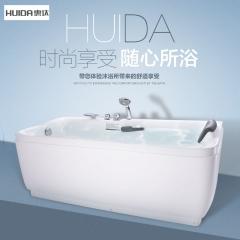 惠达卫浴小户型浴池家用成人按摩浴盆独立式加厚亚克力浴缸
