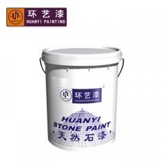 环艺漆 天然石漆 11001 外墙漆 定金
