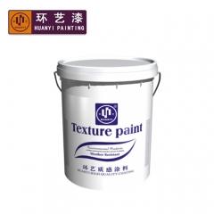 环艺漆  环艺质感涂料  外墙漆 R-4012系列外墙拉纹漆-中途 定金