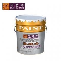 环艺漆 氟碳漆   外墙漆 18001 定金