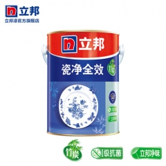 立邦漆 竹炭瓷净净味全效5L 内墙面乳胶漆 白色环保油漆 5L/桶