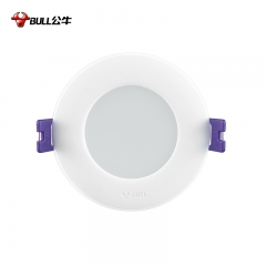 宏达灯饰LED筒灯3.5w开孔80mm暖白正白冷白3寸照明灯雾面灯