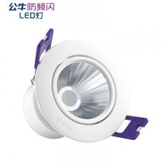 宏达灯饰照明LED射灯背景墙客厅过道灯牛眼灯天花灯猫眼灯3/5W