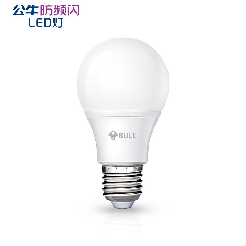 宏达灯饰LED球泡E14/E27螺口灯头暖冷白黄光白光节能螺