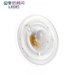 宏达灯饰LED吸顶灯改造灯板灯珠灯泡灯条贴片单灯节能防频闪圆形光源