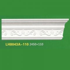 川主饰材石膏角线雕花角线LH8043A-110 2450*110