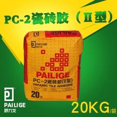 派力戈  PC-2型强力瓷砖胶  墙面瓷砖粘接剂瓷砖界面剂贴瓷砖的水泥胶 定金