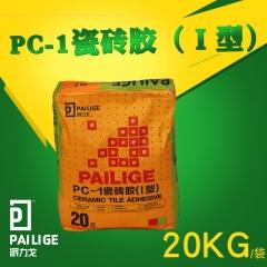 派力戈  PC-1型瓷砖胶   强力瓷砖粘结剂防水粘合剂墙砖地板砖脱落胶水 定金