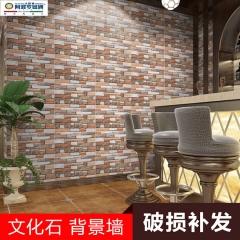 别墅外墙砖仿古砖300x600文化石电视背景墙瓷砖阳台庭院室外墙砖 定金