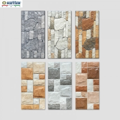 仿古墙砖文化石外墙砖150x300别墅室外砖瓷砖电视背景墙复古瓷砖 定金