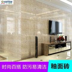 简约现代客厅墙砖400x800厨房餐厅釉面砖卫生间瓷砖不透水瓷片 定金