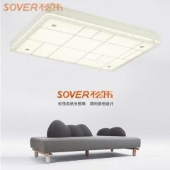 松伟照明  佳艺系列  客厅灯卧室灯LED简约时尚大气吸顶灯 XD-82W