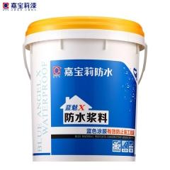 嘉宝莉防水材料 蓝魅防水浆料 蓝色厨房卫生间防水涂料 琪宏建材 16kg