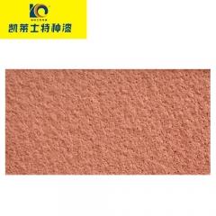 凯莱士真石漆外墙漆水性油漆墙面漆涂料KYS-6115 定金