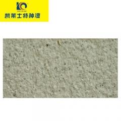 凯莱士真石漆外墙漆水性油漆墙面漆涂料KYS-6114 定金