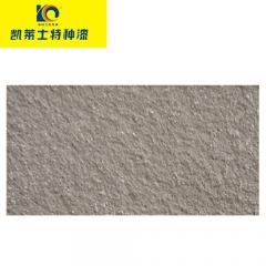 凯莱士真石漆外墙漆水性油漆墙面漆涂料KYS-6113 定金