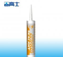 高士 红3A硅酮酸性玻璃胶 定金