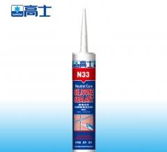 高士 N33 幕墙专用硅酮耐候密封胶 (酮肟型) 定金