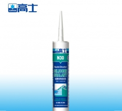 高士  N30   硅酮结构密封胶 定金