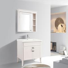 帝王洁具现代简欧浴室柜组合洗手盆洗脸盆柜卡米尔MD44131
