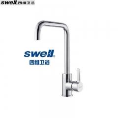 swell四维卫浴全铜水槽龙头 可旋转洗脸盆厨房水龙头洗菜盆龙头 定金
