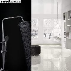四维swell卫浴淋浴花洒明装增压卫生间带升降洗澡 喷头套装全铜 定金