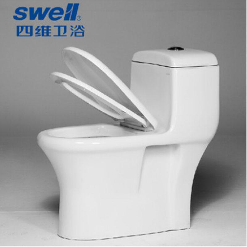 swell四维卫浴虹吸式连体马桶静音节水防臭坐便器